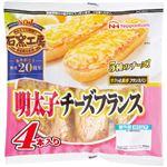 日本ハム 石窯工房明太子チーズフランス 4本入