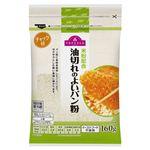 トップバリュ 油切れのよいパン粉(米粉配合)160g
