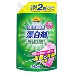 トップバリュベストプライス 衣料用酸素系液体漂白剤(濃縮タイプ)つめかえ大容量 960ml