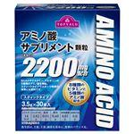 トップバリュ アミノ酸サプリメント顆粒 2200(3.5g×30本)