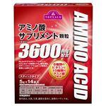 トップバリュ アミノ酸サプリメント顆粒 3600(5.0g×14本)