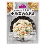 トップバリュ 小松菜の白あえ 85g