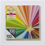 トップバリュ 100色いろがみ 15cm×15cm 100色100枚入