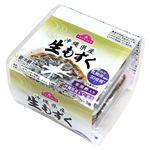 トップバリュ 沖縄県産生もずく 黒米酢入り 70g×3個組