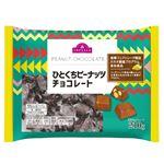 トップバリュ ローストピーナッツの香ばしさが広がるひとくちピーナッツチョコレート 210g