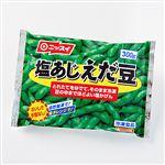 ニッスイ 塩あじ枝豆(タイ産)300g