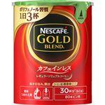 ネスカフェ ゴールドブレンドカフェインレス エコ&システムパック(粉)60g