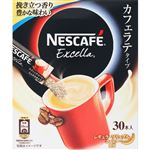 ネスカフェ エクセラ スティックコーヒー 30本入