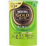 ネスレ ネスカフェ ゴールドブレンド エコ&システムパック 香り華やぐ 65g