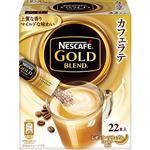 ネスレ日本 ネスカフェ ゴールドブレンド スティックコーヒー 22パック
