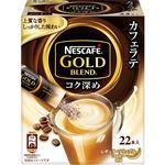 ネスレ日本 ネスカフェ ゴールドブレンド コク深め スティックコーヒー 22パック