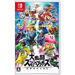 【Nintendo Switch専用ソフト】任天堂 大乱闘スマッシュブラザーズ SPECIAL