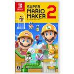 【Nintendo Switch専用ソフト】任天堂 スーパーマリオメーカー 2