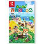 【Nintendo Switch専用ソフト】任天堂 あつまれ どうぶつの森