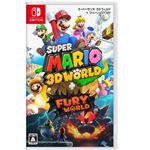 【Nintendo Switch専用ソフト】任天堂 スーパーマリオ 3Dワールド + フューリーワールド