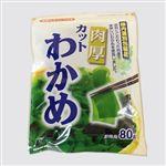 ヤマナカ カットわかめ中国産 80g