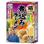 永谷園 煮込みラーメン 鶏塩ちゃんこ 294g