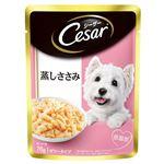 マースジャパン シーザーパウチ 成犬用 蒸しささみ 70g