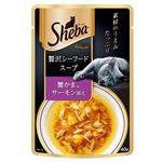 マースジャパン シーバアミューズ 贅沢シーフードスープ 蟹かま、サーモン添え 40g
