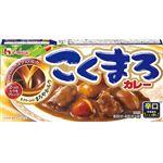 ハウス こくまろカレー辛口 140g(8皿分(4皿分×2))