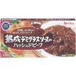 ハウス 熟成デミグラスソースのハッシュドビーフ 160g(10皿分(5皿分×2))