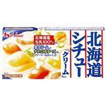 ハウス 北海道シチュークリーム 180g(10皿分(5皿分×2))