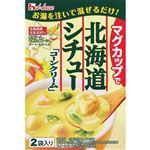ハウス マグカップで北海道シチュー コーンクリーム 47g(23.5g×2袋入)