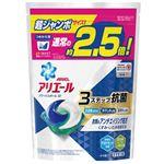 P&G アリエール パワージェルボール3D つめかえ用 超ジャンボサイズ 871g(44個入)