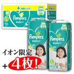 【ケース販売】P&G パンパース クラブパック L 112枚(54枚×2+イオン限定プラス4枚)【テープ】