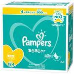 【ケース販売】P&G パンパース クラブパック 新生児 180+4枚 【テープ】