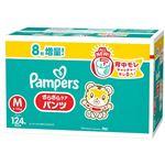 【ケース販売】P&G パンパースクラブパック M 116+8枚【パンツ】