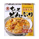ヒガシマル ちょっとどんぶり 味付けの素(親子丼・玉子丼)56g(4袋入)