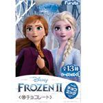 フルタ チョコエッグ アナと雪の女王2 20g