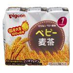 【1ヶ月頃~】ピジョン 紙パック飲料 ベビー麦茶 125ml×3個パック