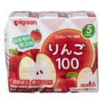 ピジョン 【5・6ヶ月頃~】りんご100 125ml×3個パック