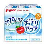 【3ヶ月頃~】ピジョン 紙パック飲料 すっきりアクア りんご 125ml×3個パック