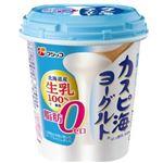 フジッコ カスピ海ヨーグルト脂肪ゼロ 400g