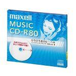 マクセル 音楽用CD-R 80分 1枚入 CDRA80WP.1J
