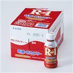 【ケース販売】明治 R-1ドリンクタイプ 低糖・低カロリー 112ml×12本