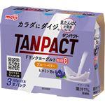 明治 TANPACT ドリンクヨーグルト ブルーベリー 100g×3本パック