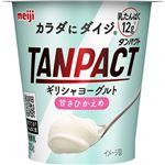 明治 TANPACT ギリシャヨーグルト 甘さひかえめ 125g