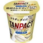 明治 TANPACT ギリシャヨーグルト バニラ風味 125g