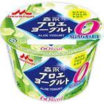 森永乳業 アロエヨーグルト 脂肪ゼロ 118g