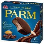森永 PARM チョコレート&チョコレート 55ml×6本入