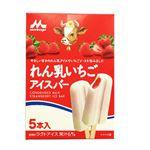 森永 練乳いちごアイスバー 50ml×5本入