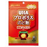 UHA味覚糖 UHAプロポリス のど飴 52g