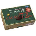 明治 チョコレート効果カカオ72% 75g