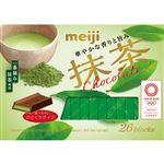 明治 抹茶チョコレートBOX 26枚入
