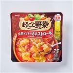 明治 まるごと野菜 完熟トマトのミネストローネ 1人前200g