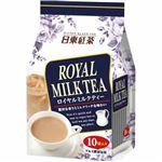 日東紅茶 ロイヤルミルクティー 10袋入